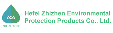 Hefei Zhizhen Environmental Protection Products Co., Ltd.